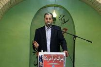 خبرنگار سابق ایران در سازمان ملل مهمان «شیدایی» میشود