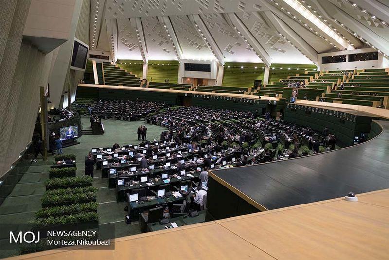 موافقت نمایندگان ملت با ماده واحده طرح «اصلاح سهمیه ایثارگران در دانشگاه ها»