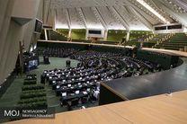 مخالفت مجلس با  درخواست اولویت لایحه اصلاح ساختار دولت