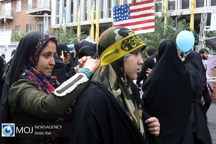 راهپیمایی روز ۱۳ آبان ۱۳۹۸ در تهران
