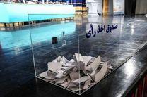 برگزاری دوازدهمین دوره انتخابات در سفارت ایران در سانتیاگو