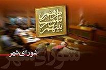 صحت انتخابات شورای شهر ساری تائید شد
