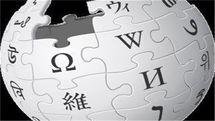 نیمی از مقالههای ویکیپدیای فارسی را رباتها نوشتهاند!