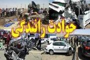 کاهش 31 درصدی جان باختگان سوانح درون شهری در کرمانشاه