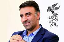 مجریان افتتاحیه و اختتامیه جشنواره فیلم فجر اعلام شدند