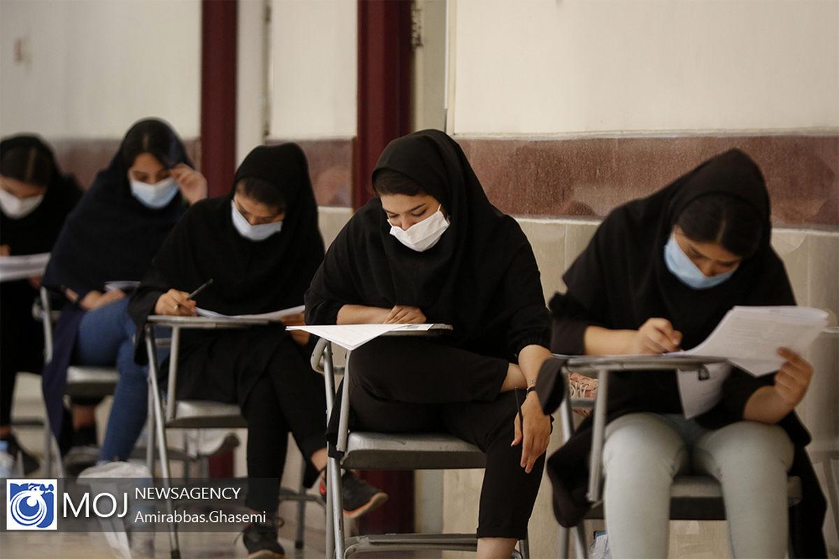 نتایج نهایی آزمون استخدامی ۳ وزارتخانه و نهاد دولتی اعلام شد