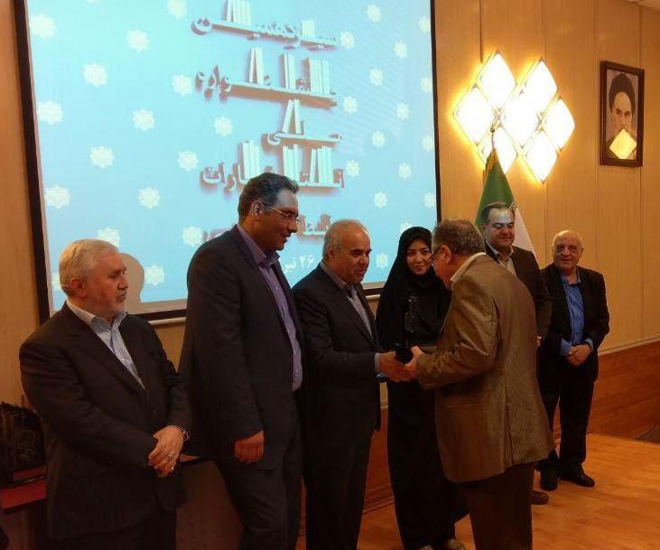 روابط عمومی شرکت ذوب آهن اصفهان موفق به کسب سه عنوان برتر ملی شد