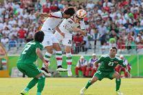 بازی ایران و عراق زنده از شبکه سه سیما پخش می شود