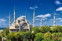 راههای یافتن بهترین تور استانبول