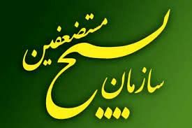 مرکز اندیشه همفکری و راهبردی(ماهر) در تهران با هفت گروه تخصصی فعال است
