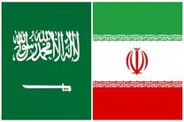 ائتلاف عربی علیه ایران بیانیه صادر کرد