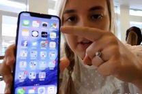 کارمند اپل به دلیل انتشار ویدئویی از آیفون ایکس اخراج شد