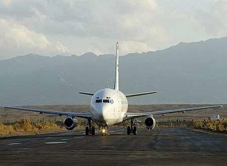هفته آینده پروازهای فرودگاه یاسوج از سرگرفته می شود