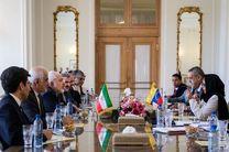 رئیس مجلس مالزی به تهران میآید