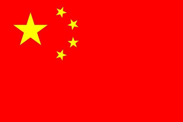 قوانین چین را رعایت کنید