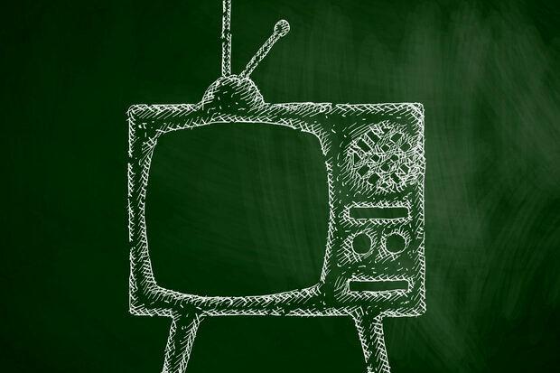 برنامه درسی شبکه چهار در پنجشنبه ۷ فروردین ۹۹ اعلام شد