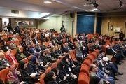 اولین همایش ملی عدالت اجتماعی و فرصتهای برابر در فلاورجان برگزار می شود