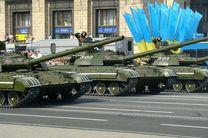 واشنگتن 350 میلیون دلار کمک نظامی به اوکراین اختصاص می دهد
