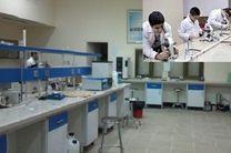 پژوهش سرای دانشآموزی شهر کرمانشاه جزو برترینهای کشور