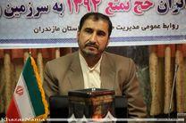حضور کنسولگری موقت عراق در ساری