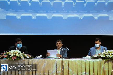 نشست خبری اعضای هیات مرکزی نظارت بر انتخابات شوراهای شهر