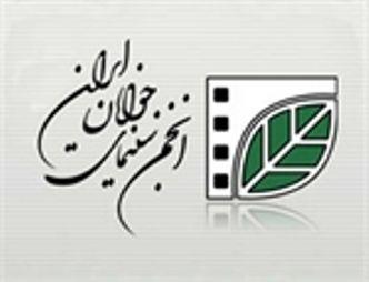 فیلمساز لرستانی به جشنواره فیلم آمریکا راه یافت
