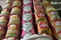 شکر و برنج از هفته آینده در هرمزگان توزیع می شود