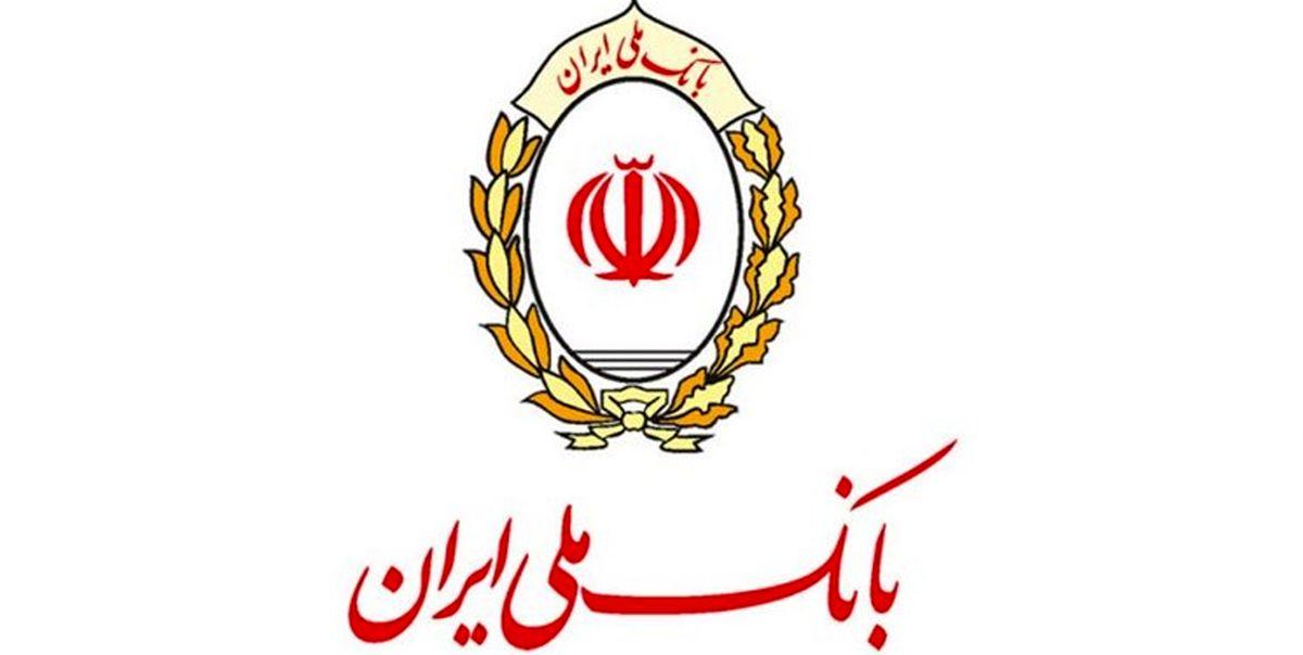 نزدیک شدن سوت قطار اردبیل با مشارکت بانک ملی ایران