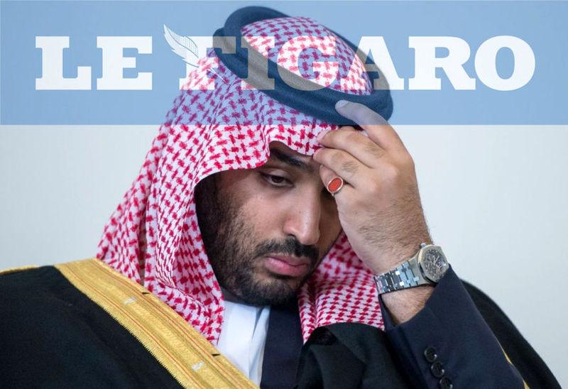 نقش محمد بن سلمان در وضعیت فعلی اقتصاد عربستان