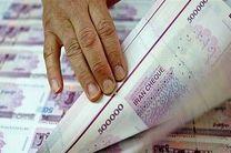 میزان افزایش حقوق کارکنان دولت پایان خرداد واریز می شود