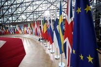 اتحادیه اروپا نخستین سفیر خود در انگلستان را منصوب کرد