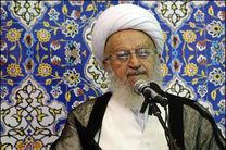 ایران اجازه ایجاد پایگاهی برای رژیم صهیونیستی در کنار مرزها را نمیدهد