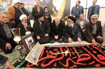 تجدید بیعت شهردار اصفهان با آرمان های انقلاب