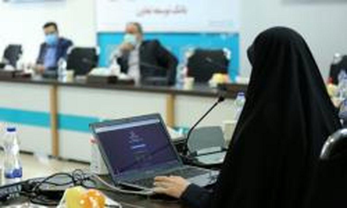 رونمایی از سامانه بانکداری مجازی بانک توسعه تعاون