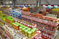 اجرای طرح فروش ویژه در بازارهای روز کوثر اصفهان