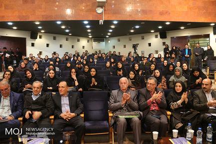 کنفرانس رویکردهای نوین روابط عمومی