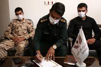 آزادی یک محکوم مالی با کمک حوزه مقاومت بسیج امام حسین (ع) ندوشن