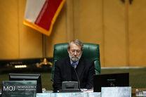 توضیحات لاریجانی درباره جلسه غیر علنی مجلس با موضوع حج