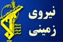 نیروی زمینی سپاه از انهدام یک تیم تروریستی در کردستان خبر داد