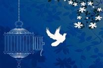 بیش از یک میلیارد و ۲۰۰میلیون ریال به پانزدهمین جشن گلریزان ستاد دیه اهدا شد
