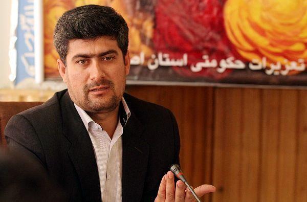 جریمه 10 میلیارد ریالی قاچاقچیان طلا در اصفهان
