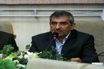 رتبه اول  شهرداری اصفهان در مدیریت مصرف انرژی