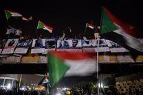 آغاز اعتصاب 2 روزه معترضان در سودان