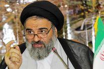 انقلاب اسلامی ایران به برکت خون شهدا به این جایگاه رسیده است
