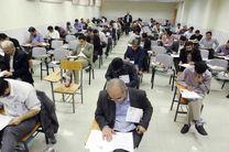 زمان رفع نقص کارت ورود به جلسه آزمون استخدامی مشخص شد