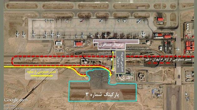 اعلام مسیر جدید دسترسی به ترمینال فرودگاه امام (ره)