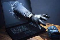 باند پولشویی و کلاهبرداری در فضای مجازی متلاشی شد