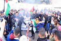 تظاهرات در جمهوری چک علیه طرح الحاق کرانه باختری