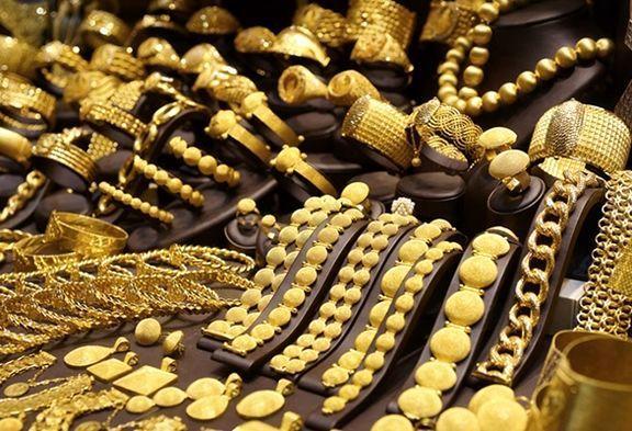 قیمت طلا ۲۳ آبان ۹۸ / قیمت طلای دست دوم اعلام شد