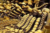 قیمت طلا ۱۶ دی ۹۹/ قیمت هر انس طلا اعلام شد